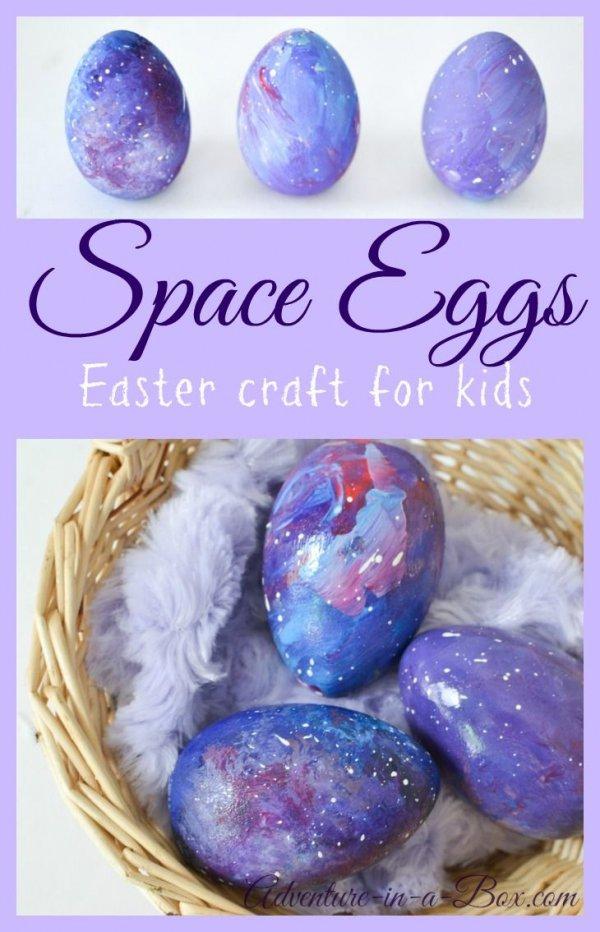 Space Eggs