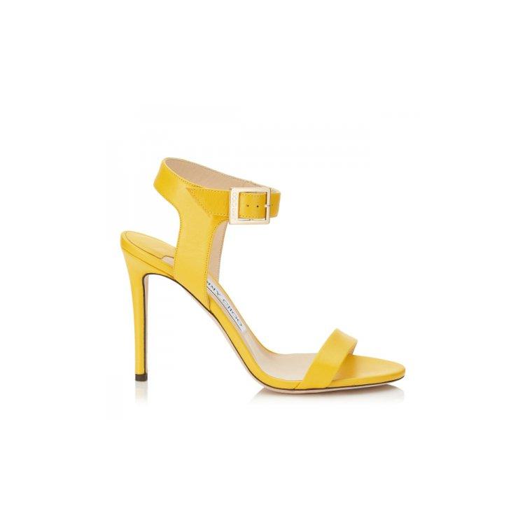 footwear, yellow, basic pump, high heeled footwear, shoe,