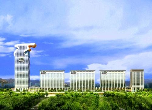 Pangu Hotel, Beijing