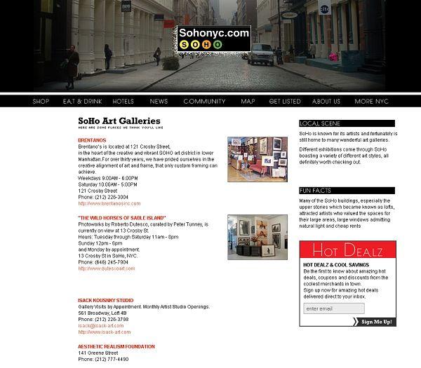 SoHo Galleries