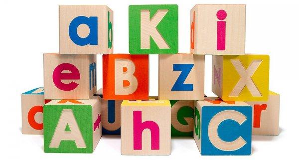 Uppercase and Lowercase Alphabet Blocks