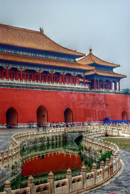 Forbidden City,chinese architecture,historic site,landmark,building,