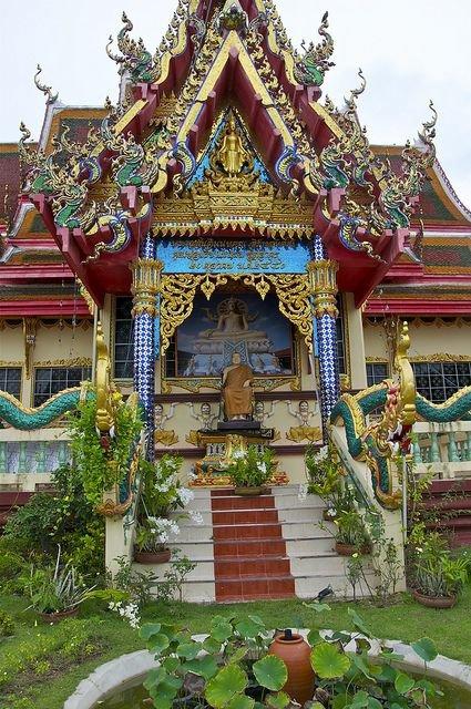 Ko Samui, Thailand
