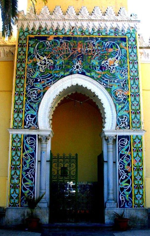 Sidi Soufi Mosque, Bejaia, Algeria