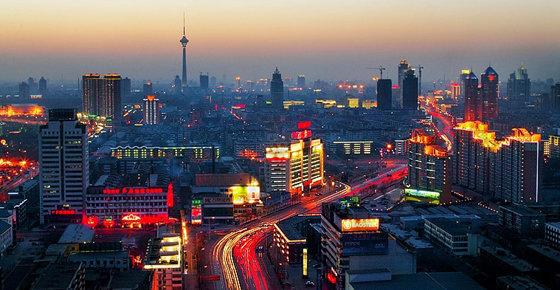 Tianjin ...
