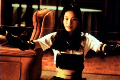 """Eihi Shiina as Asami Yamazaki in """"Audition"""" (1999)"""