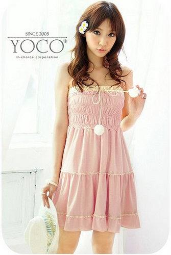 The Cute Dress...