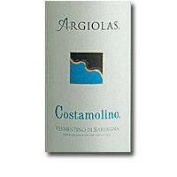 Argiolas Costamolino Vermentino 2007