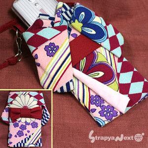 Kimono Cell Phone Pouch