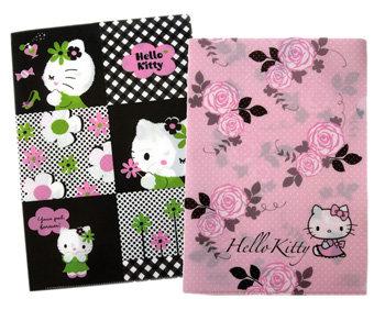 Hello Kitty File Folders