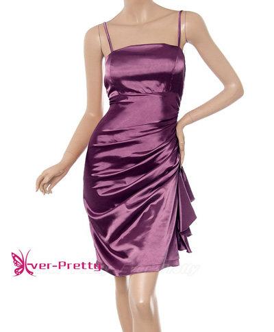 Fabulous Satin Ruffle Cocktail Dress