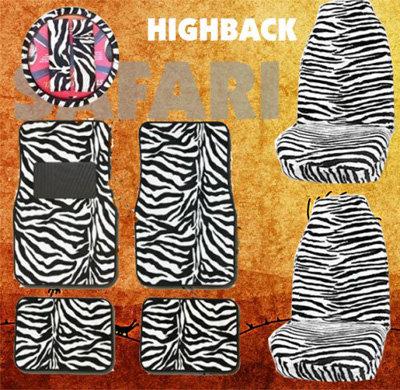 9pc Safari White Zebra Tiger Print Car Floor Mats, High Back Seat Covers, Steering Wheel Cover & Shoulder Pad Set