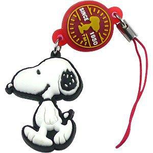 Peanuts Snoopy Flashing Cell Phone Charm