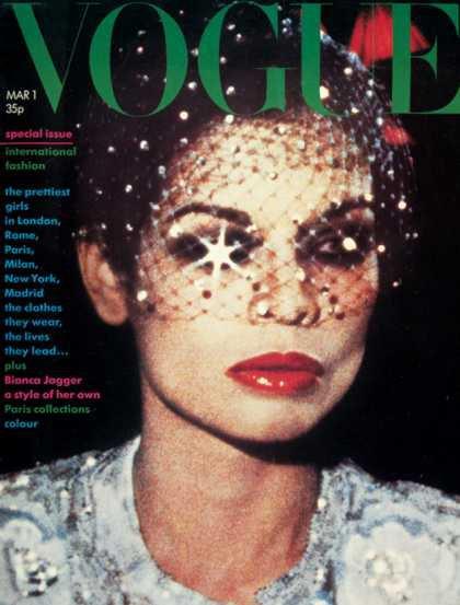 Bianca Jagger - March, 1974