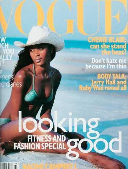 Naomi Campbell - June, 1996