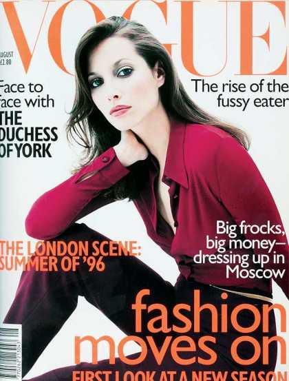 Christy Turlington - August, 1996