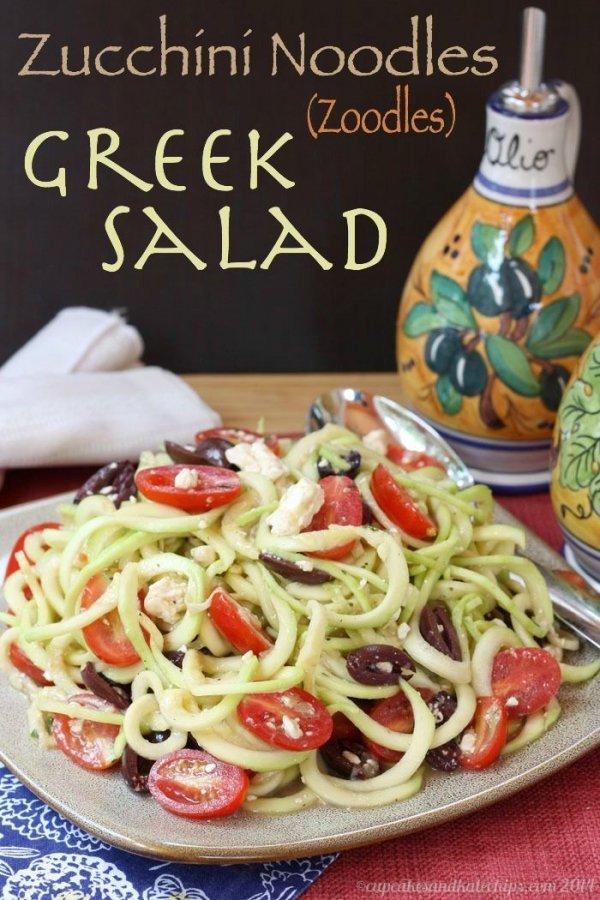Zucchini Noodles Greek Salad