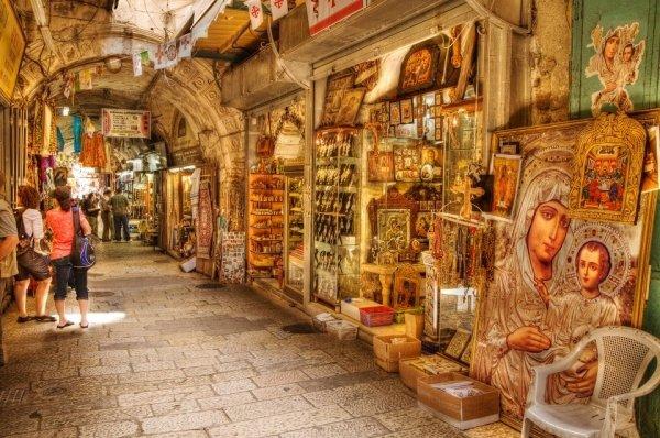 Mahane Yehuda, Israel