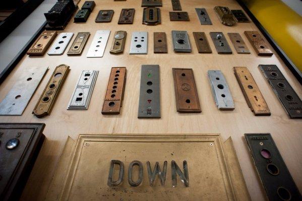 Elevator Museum