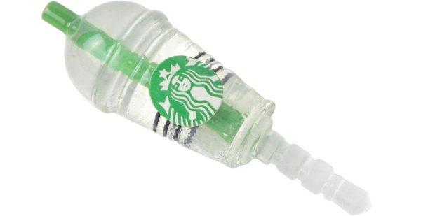 Starbucks Coffee Style anti-dust Plug Cap