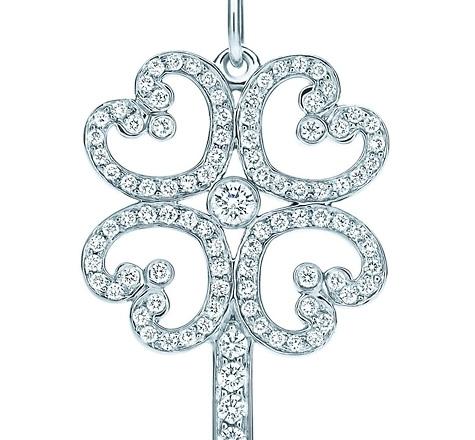 Tiffany Keys Quatra Heart Key Pendant
