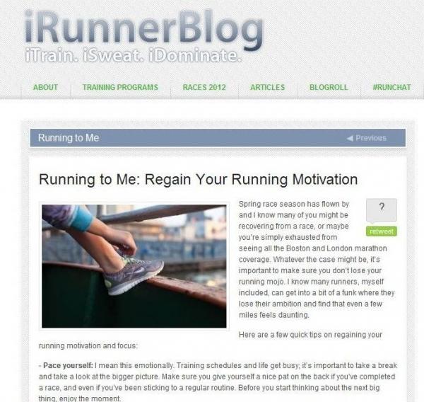 IRunner Blog