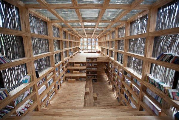 Liyuan Library, China