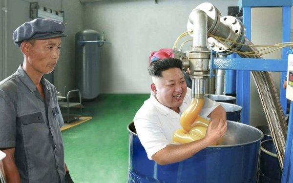Kim's Lube…