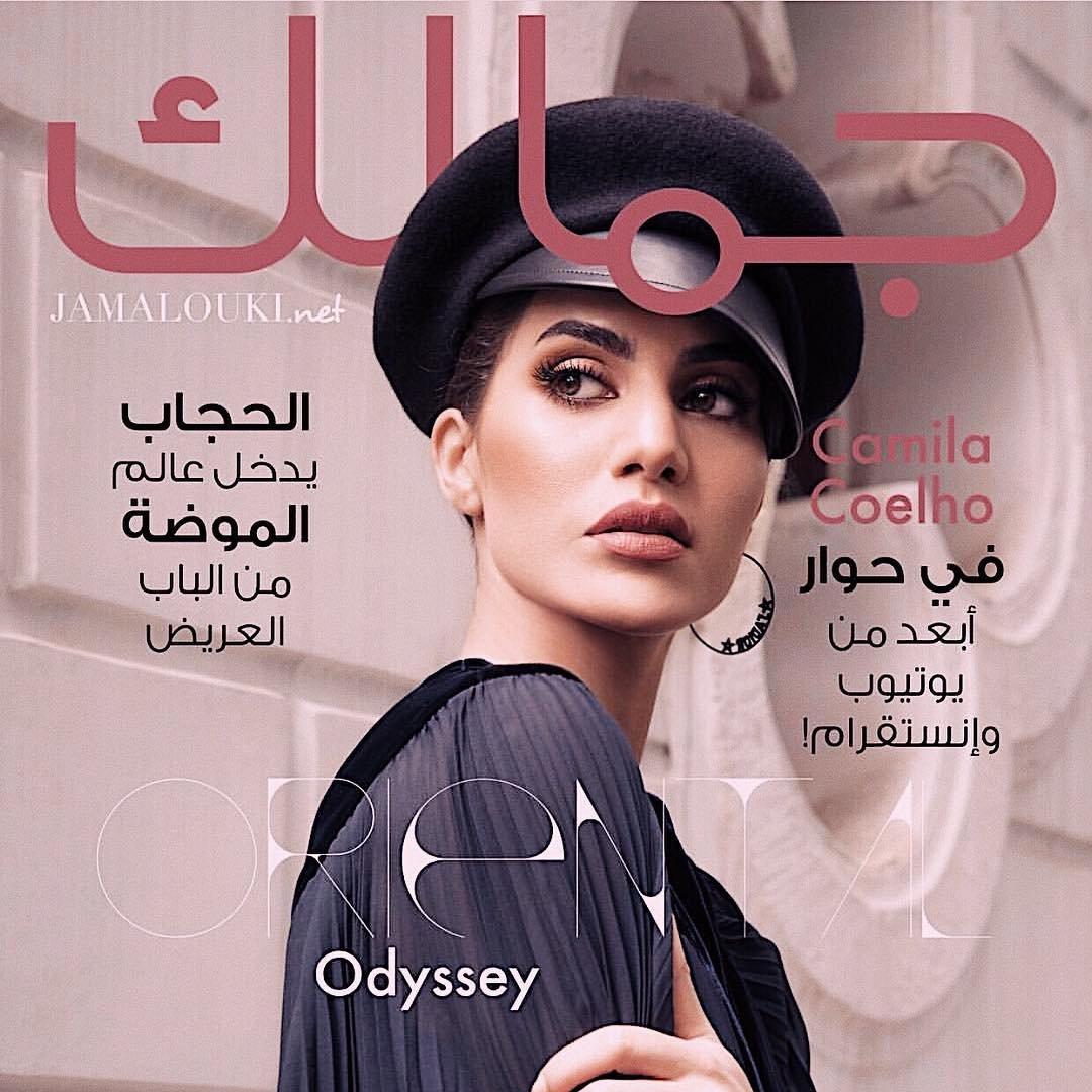 Dame Helen Mirren Does More Magazine