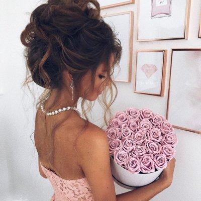 25 Peinados De Prom Magnifico Para Ninas Con El